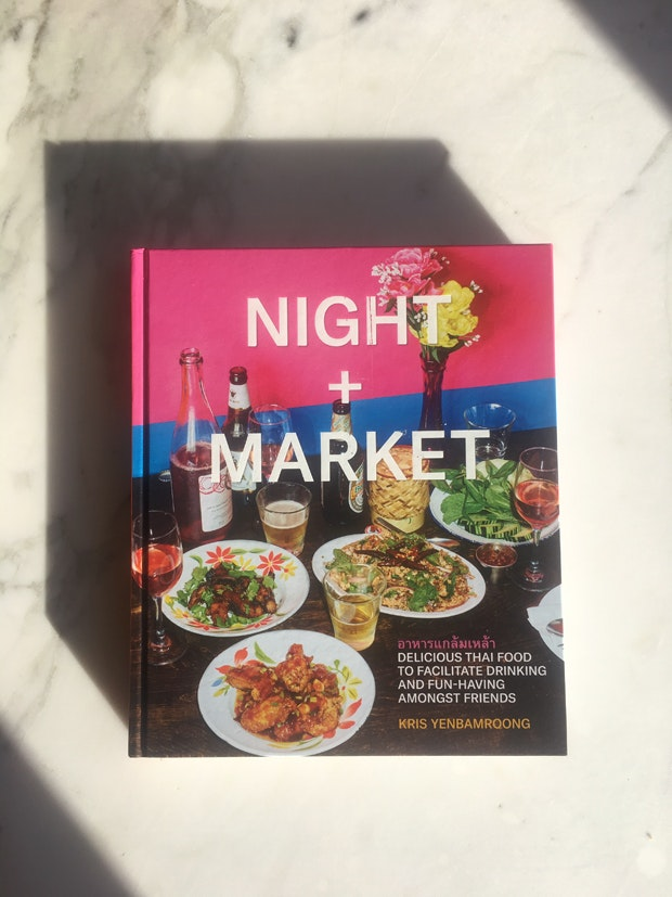 Night + Market All-Purpose Curry Paste